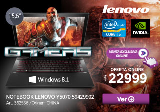 Banner Inferior 362556 NOTEBOOK LENOVO Y5070 59429902