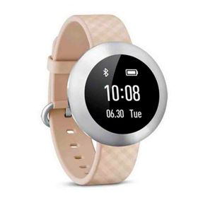 Smartwatch-Huawei-Band-B0-Cream