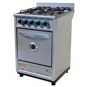 Cocina-Industrial-Fornax-CB55ACEAB