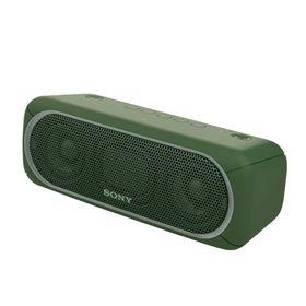 Parlante-portatil-Sony-SRS-XB30-verde
