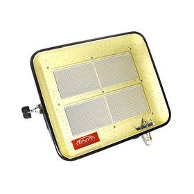 pantalla-infrarroja-3000-a-6000-calorias-gas-envasado-10013237