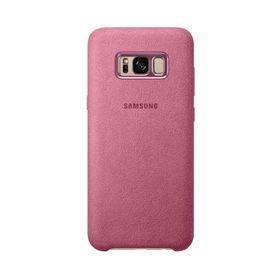 Funda-Samsung-Galaxy-S8-Alcantara-Cover-G955