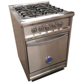 Cocinas industriales compr al mejor precio en fr - Cocina industrial precio ...