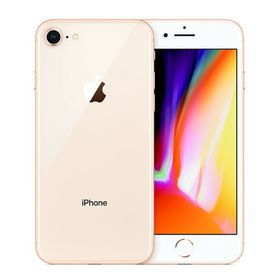 iPhone-8-64GB-Gold