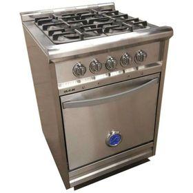 Perfect Cocina Industrial Usman Irina Clasic 550 55CM