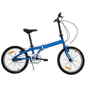 bicicleta-plegable-rodado-20-philco-yoga-3s-560357