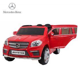 Auto-a-Bateria-Camioneta-Mercedes-Benz-GL63-AMG-12V-Doble-Asiento-de-Cuero-3028-Rojo-10008066