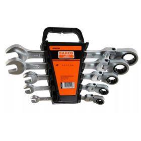 set-de-llaves-combinadas-5-piezas-bahco-bah09607-310149