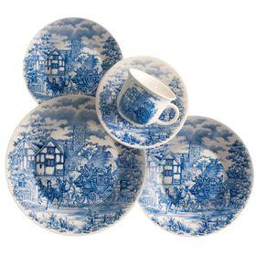 juego-de-vajilla-30-piezas-biona-by-oxford-ceramica-cena-inglesa-1125418-10014353