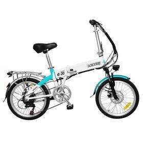 bicicleta-electrica-mobox-rodado-20-blanca-50000095