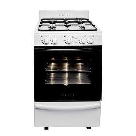-cocina-multigas-orbis-858bc3-blanca--100499