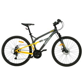 bicicleta-mountain-bike-rodado-26-philco-vertical-gris-y-amarillo-560350