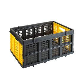 cesta-plegable-stanley-plastico-alto-impacto-ft505-10014715
