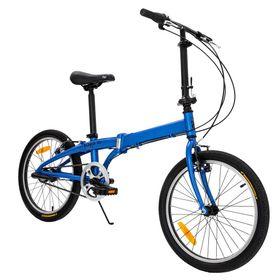 bicicleta-plegable-rodado-20-philco-yoga-3s-560479